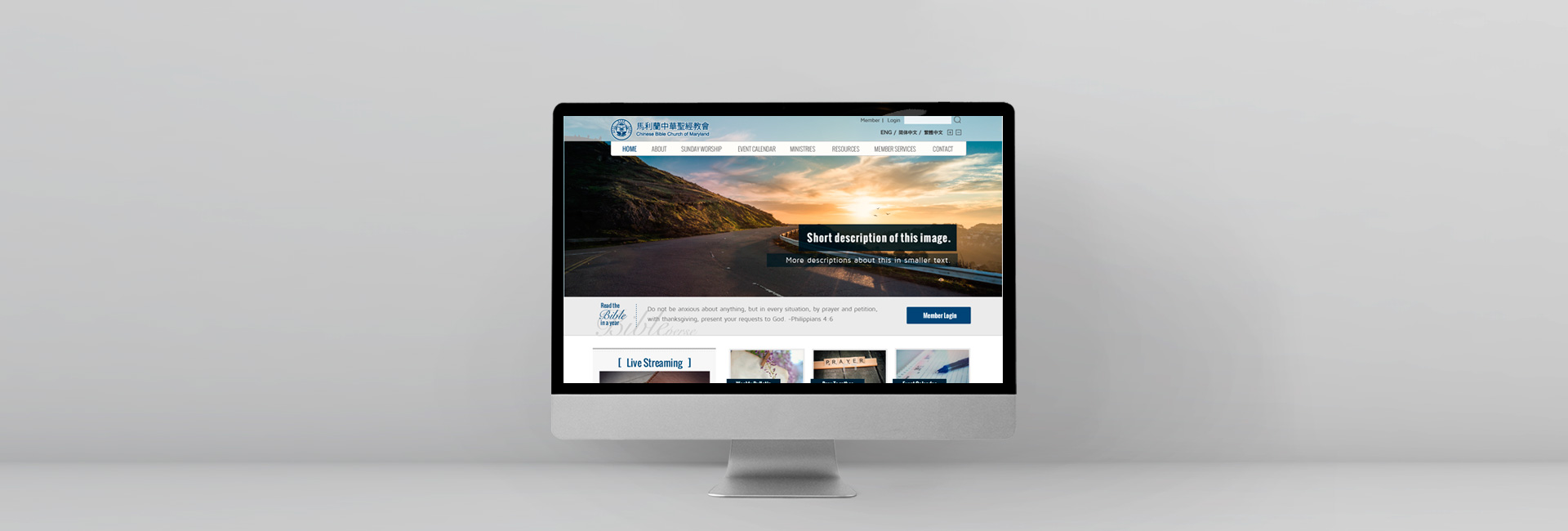 CBCM Church Website