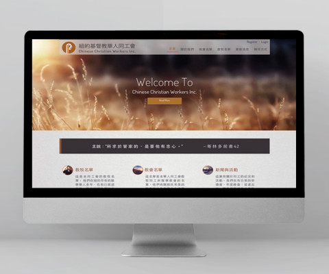 Chinese Christian Workers Site