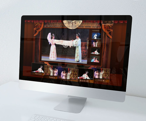 Chinese Opera Website