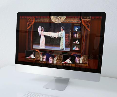 Chinese Opera Website