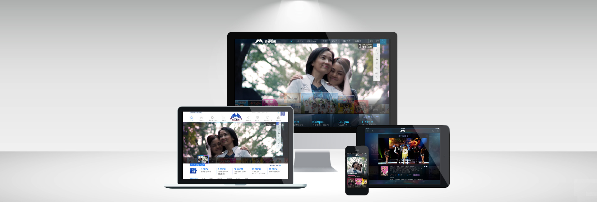 Web and App – Christian Media Org. & TV Channel