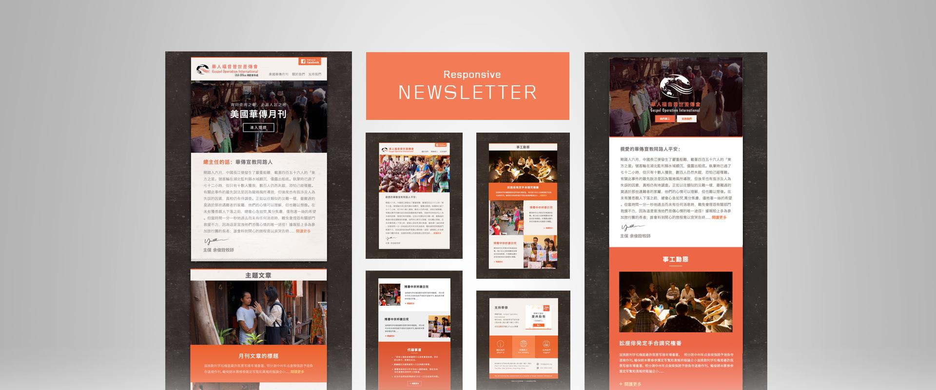 GOi Newsletters