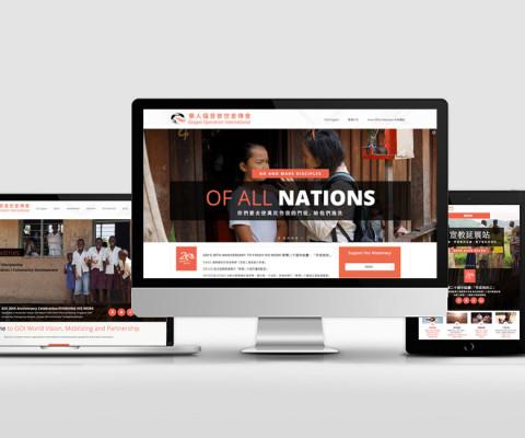 Gospel Operation International