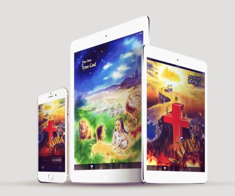 Gospel Bridge Apps