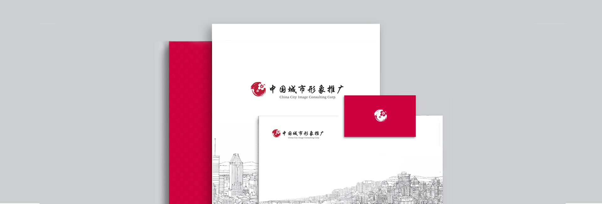 Branding – China City Image Consulting